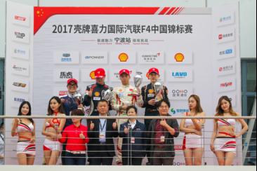 FIA F4宁波完美收官,锦湖轮胎再获肯定!