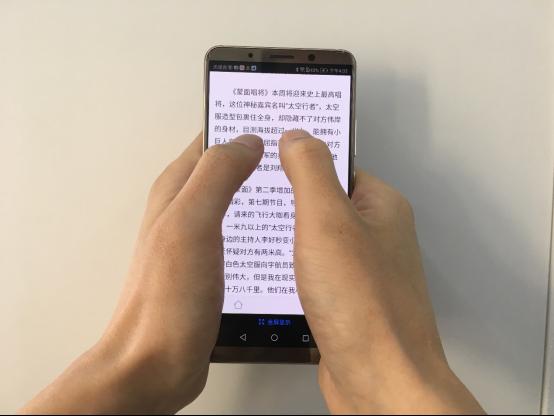 搜狗百科与华为mate10达成合作 携手让用户智享优质百科内容